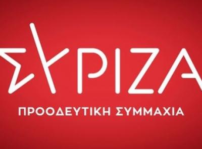 ΣΥΡΙΖΑ: Ούτε μία συγγνώμη από Μητσοτάκη εκ μέρους της ΝΔ για Μπεκατώρου