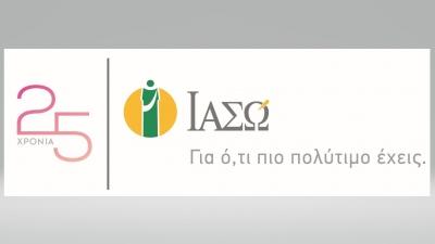 Το ΙΑΣΩ γιορτάζει και προσφέρει 10 δωρεάν τοκετούς