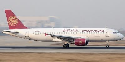 Απευθείας αεροπορική σύνδεση Αθήνα - Σανγκάη απο το 2020, έντονο ενδιαφέρον της Juneyao Air