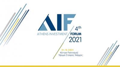 4o Athens Investments Forum 2021: Η κορυφαία ελληνική διοργάνωση για την οικονομία και τις επενδύσεις