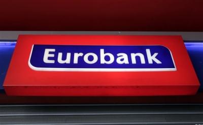 HSBC: Αύξηση στην τιμή - στόχο για τη Eurobank από τα 0,60 ευρώ στα 0,75 ευρώ