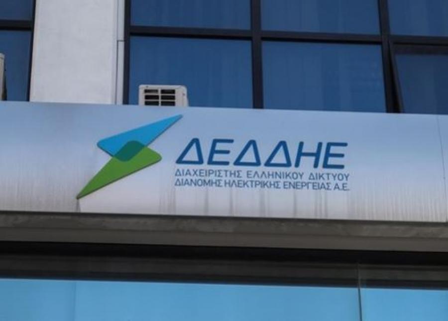 ΔΕΔΔΗΕ: Αποκαταστάθηκε η ηλεκτροδότηση των 400 νοικοκυριών – Έκτακτες διακοπές στις πληγείσες περιοχές των Β. Προαστίων