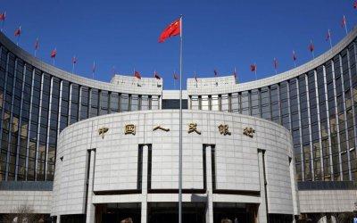 Η Κεντρική Τράπεζα της Κίνας θα συνεχίσει τη «συνετή και ουδέτερη» νομισματική πολιτική της