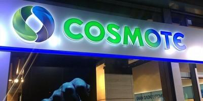 Απεριόριστα data στο κινητό προσφέρει η Cosmote