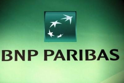 BNP Paribas: H πανδημική κρίση θα επιφέρει τη μεγαλύτερη ύφεση στην ιστορία, η ανάκαμψη θα είναι σχήματος U