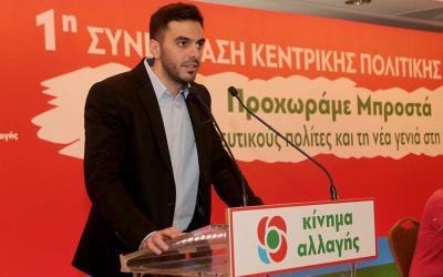 Χριστοδουλάκης (ΚΙΝΑΛ): Δεχόμαστε επίθεση από ΣΥΡΙΖΑ και ΝΔ