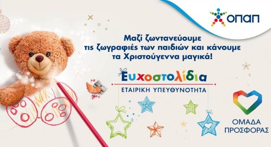 Ο Κωνσταντίνος Θεοδωρόπουλος της Athos ΑΕΔΑΚ μιλάει στο bankingnews - Το νέο τοπίο και οι στόχοι