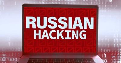 Ρώσοι χάκερ επιτέθηκαν στο υπουργείο Πυρηνικής Ασφάλειας των ΗΠΑ