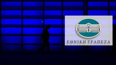 Σε εξέλιξη διοικητικό συμβούλιο στην Εθνική Τράπεζα, αποφασίζει για την τιτλοποίηση Frontier με τίμημα περί τα 165 εκατ.