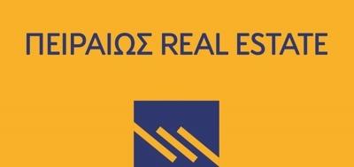 Πειραιώς Real Εstate: Πως θα γίνει η συναλλαγή Terra για τα 3.000 ακίνητα