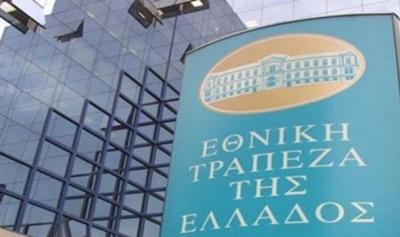 Στο νέο εγγυοδοτικό πρόγραμμα του ΕΤαΕ η Εθνική