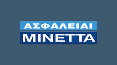 ΜΙΝΕΤΤΑ Ασφαλιστική: Εκπαιδευτική Συνεργασία με το Ελληνικό Ινστιτούτο Ασφαλιστικών Σπουδών