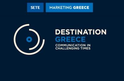 ΣΕΤΕ: Στοχευμένα μέτρα στήριξης του Τουρισμού για ολόκληρο το 2021