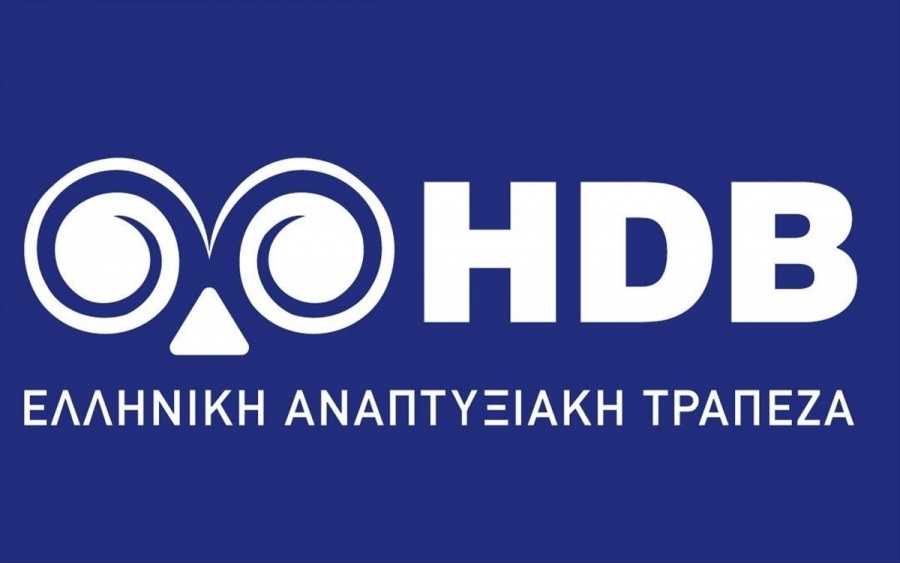 Νέα χρηματοδοτικά εργαλεία και νέες συνεργασίες ανακοίνωσε η Ελληνική Αναπτυξιακή Τράπεζα