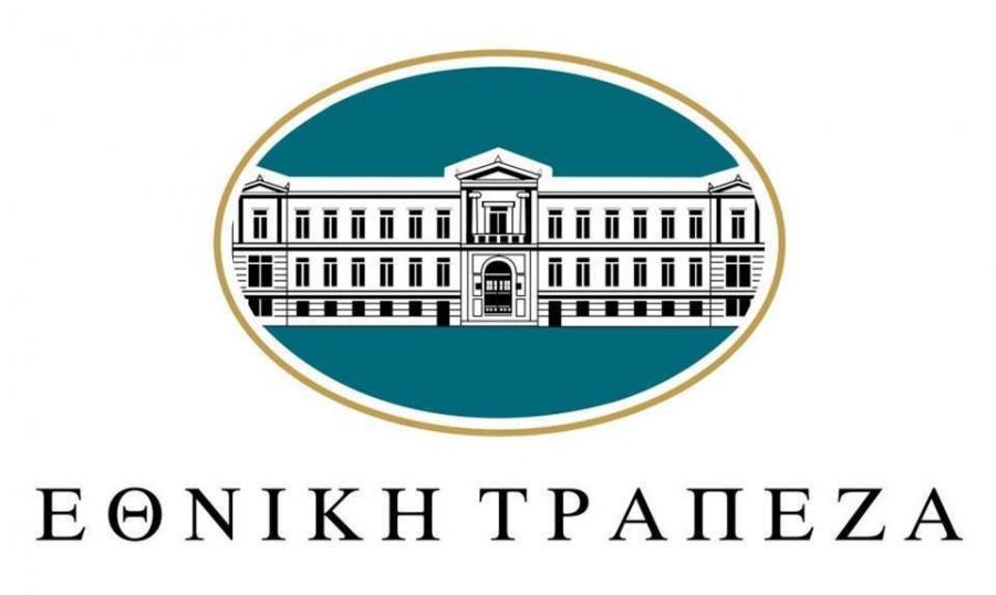 Εθνική Τράπεζα: Στο 28% της αξίας η πώληση του χαρτοφυλακίου NPLs Symbol Project