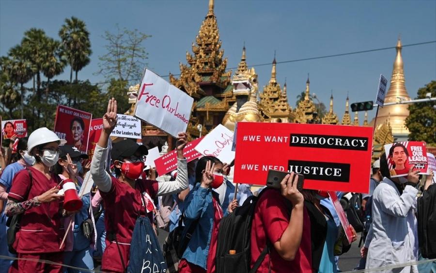 Μιανμάρ: Νέες διαδηλώσεις κατά της χούντας μετά τις δύο δολοφονίες διαδηλωτών
