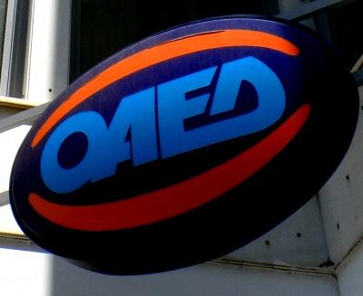 ΟΑΕΔ: Στις 16 Σεπτεμβρίου 2019 ξεκινάει η υποβολή των αιτήσεων για το εποχικό επίδομα