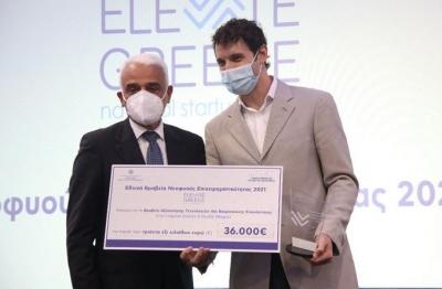 H Siemens Ελλάδας επίσημος υποστηρικτής των Πρώτων Εθνικών Βραβείων Νεοφυούς Επιχειρηματικότητας 2021 «Elevate Greece»