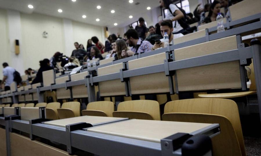 Λήγει αύριο (27/9) η προθεσμία για τις εγγραφές των πρωτοετών φοιτητών