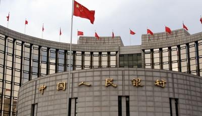Κίνα: Δανεισμό με χαμηλότερα επιτόκια ζητά από τις τράπεζες η PBoC