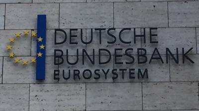 Bundesbank: Κίνδυνος για απότομη συρρίκνωση της οικονομίας το α' 3μηνο του 2021