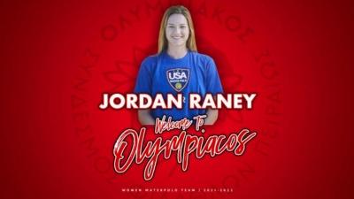 Πόλο Γυναικών: Ενίσχυση με Τζόρνταν Ράνεϊ στον Ολυμπιακό