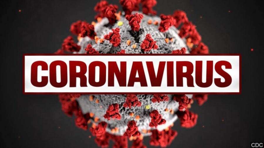 Κορωνοϊός: Ο παγκόσμιος χάρτης των εμβολιασμών - Ποια η θέση της Ελλάδας