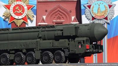 Ρωσία: Δεν υπογράφουμε παράταση της συνθήκης new START για τα πυρηνικά