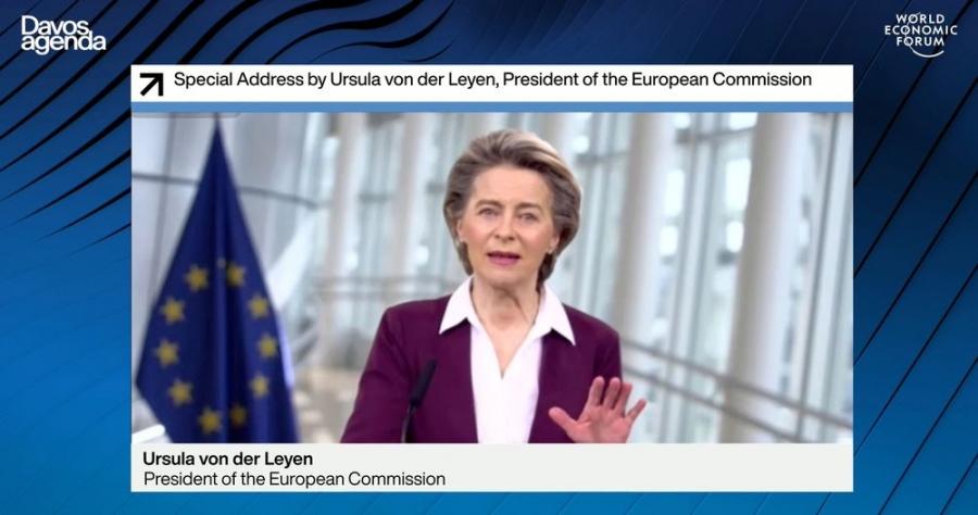 Von der Leyen (Κομισιόν): Οι «γίγαντες» του διαδικτύου απειλούν την ελευθερία του λόγου και τη Δημοκρατία