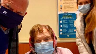 Η Μαργαρίτα Παπανδρέου έκανε στα 97 της το εμβόλιο - Το μήνυμα του Γιώργου Παπανδρέου