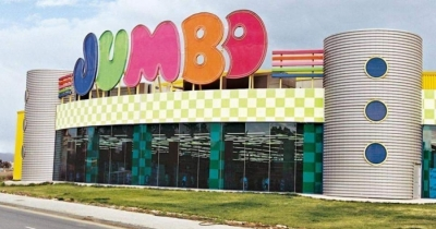 Jumbo: Έκτακτη χρηματική διανομή ποσού 0,47 ευρώ ανά μετοχή
