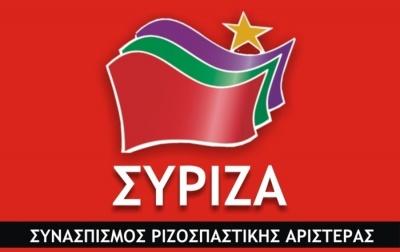 ΣΥΡΙΖΑ για τηλεοπτικές άδειες: Τελειώνει οριστικά το καθεστώς ανομίας και διαπλοκής