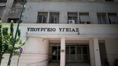 Υπουργείο Υγείας: Το ΕΣΥ του 21ου αιώνα δεν περιμένει τον ΣΥΡΙΖΑ, χτίζεται ήδη από την κυβέρνηση Μητσοτάκη