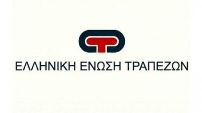 Ελληνική Ένωση Τραπεζών: Ο Γ. Κωστόπουλος επάξια χαρακτηρίστηκε ως ο «πατριάρχης των τραπεζιτών»