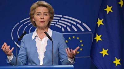 von der Leyen (ΕΕ) : Ευκαιρία του αιώνα για την Ευρωπαϊκή Ένωση οι πόροι του Ταμείου Ανάκαμψης