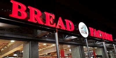 Δράσεις εταιρικής κοινωνικής ευθύνης υλοποιούν τα Bread Factory