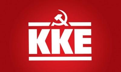 KKE: Ζητά να κινηθούν διαδικασίες αποκλεισμού από το Ευρωκοινοβούλιο του Γ. Λαγού, να μην εκπροσωπείται η Χρυσή Αυγή