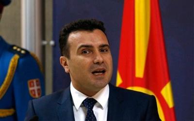 Έκκληση Zaev: Οι Έλληνες να αναγνωρίσουν την ιστορική στιγμή και να υπερψηφίσουν τη Συμφωνία των Πρεσπών - Εύσημα των ΗΠΑ στη FYROM
