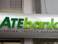 Στοιχεία φωτιά για «αμαρτωλά» δάνεια της ΑΤΕ - Νικολούδης: Αποτελεί ένα από τα μεγαλύτερα οικονομικά σκάνδαλα