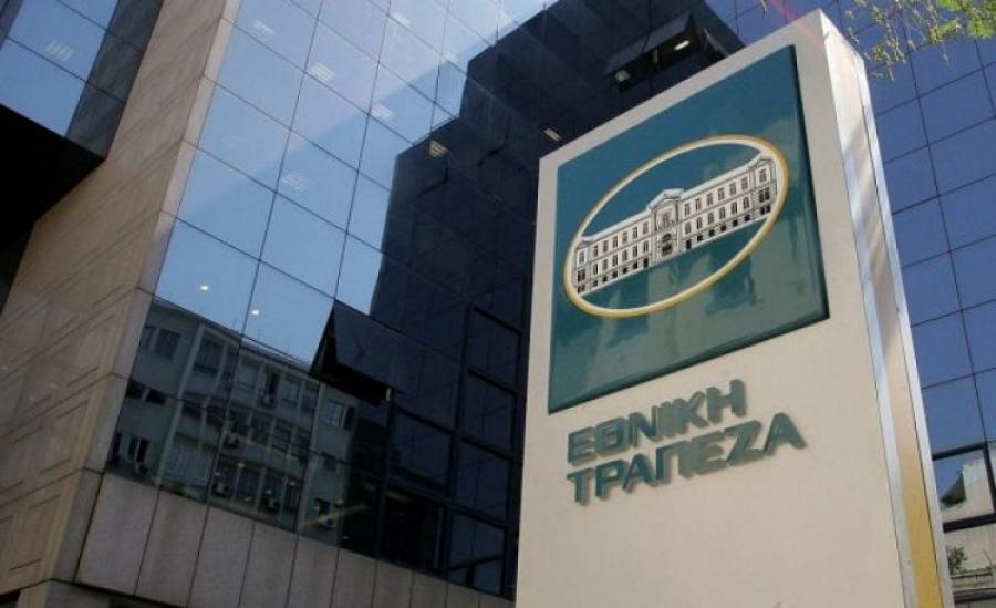 Εθνική Τράπεζα: Επιφυλακτική αισιοδοξία εκφράζουν οι επενδυτές για την επόμενη ημέρα της πανδημίας