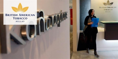 Κορυφαίος εργοδότης στην Ελλάδα και για το 2021 η British American Tobacco