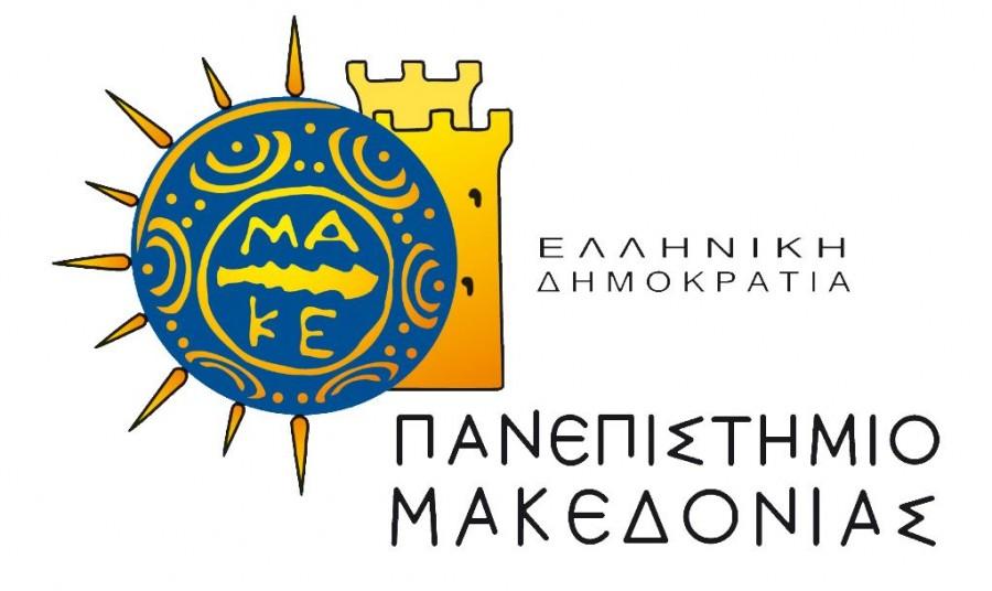 Πανεπιστήμιο Μακεδονίας: Ξεκινά ο 2ος κύκλος μαθημάτων του e-ThesSummerSchool