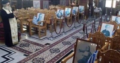 Ιερέας έκανε μνημόσυνο στους Ήρωες του 1821 βάζοντας τις φωτογραφίες τους μέσα στην εκκλησία