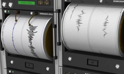 Σεισμός 4,8 ρίχτερ μεταξύ Σαντορίνης και Κρήτης - Καθησυχάζει ο Λέκκας