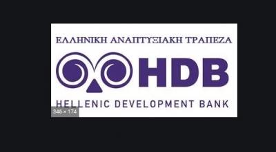 Δάνεια από 25.000 ευρώ για ΜμΕ με περίοδο χάριτος ως δύο έτη μέσω της Αναπτυξιακής Τράπεζας