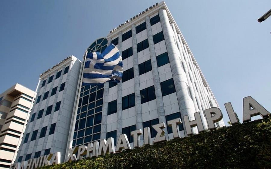 ΕΧΑΕ: Στα 2,5 εκατ. ευρώ τα καθαρά κέρδη το εννεάμηνο 2020