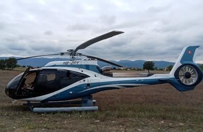 Κοζάνη: Ελικόπτερο με τρεις επιβαίνοντες προσγειώθηκε λόγω πυκνής νέφωσης σε ... χωράφι