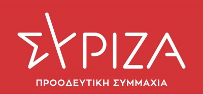 ΣΥΡΙΖΑ: Η ΝΔ ψήφισε την τροπολογία για Folli Follie και την επαναπροώθησε
