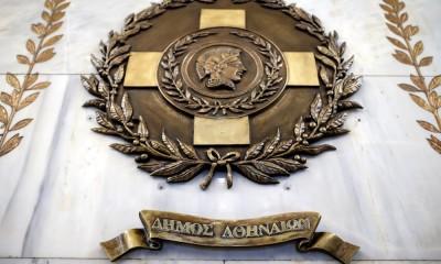 Δήμος Αθηναίων: Απομάκρυνε πάνω από 2.300 εγκαταλελειμμένα οχήματα σε ένα χρόνο