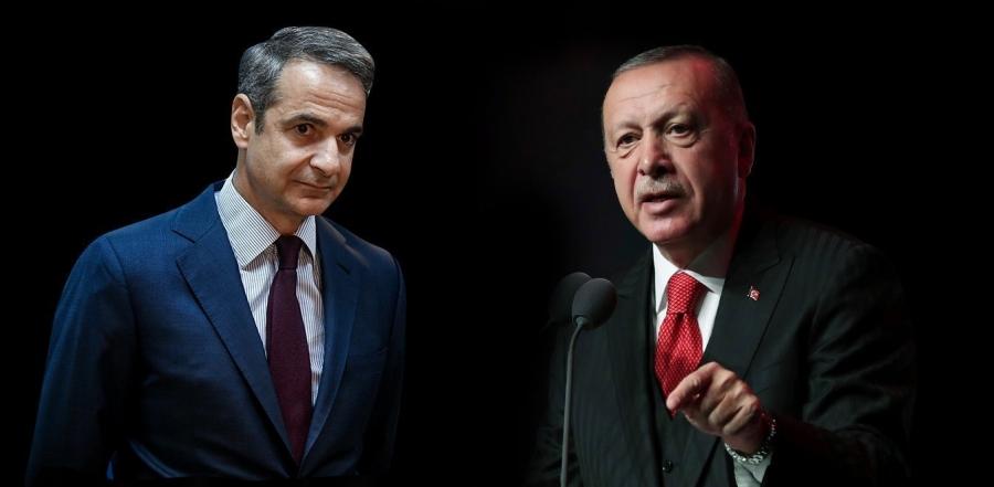 Συνάντηση Μητσοτάκη – Erdogan με χαμηλές προσδοκίες – Τι επιδιώκει η Αθήνα, οι κόκκινες γραμμές